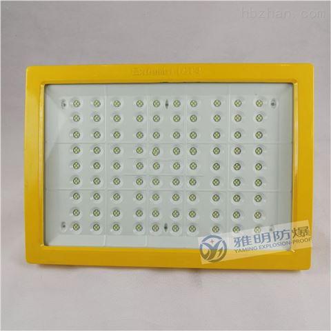 纳米升级款300W防爆LED泛光灯壁挂式/吸顶式