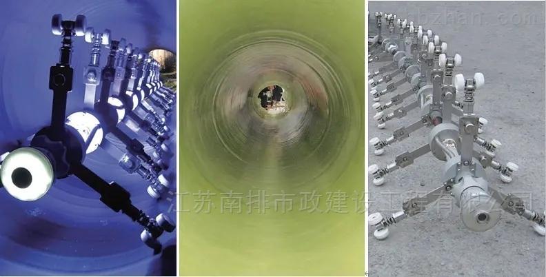紫外光固化修复管道