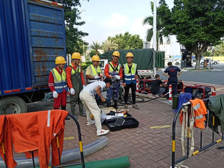 江苏城市污水管网管道高压疏通清淤检测修复