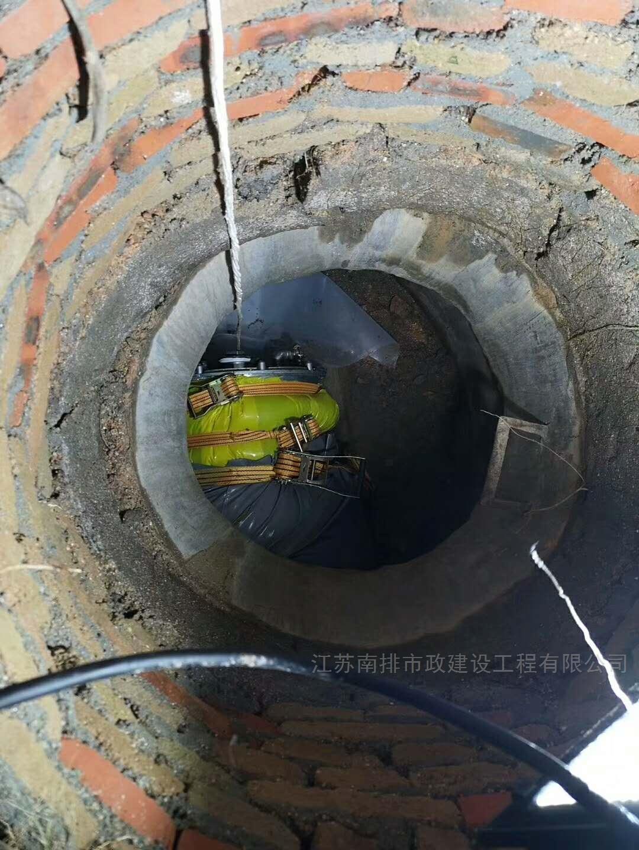污水管道非开挖注浆修复方法