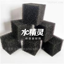 聚氨酯生物填料江苏水精灵厂家直销价格实惠