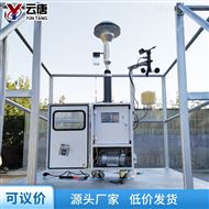 YT-JYC01工地扬尘在线监测设备