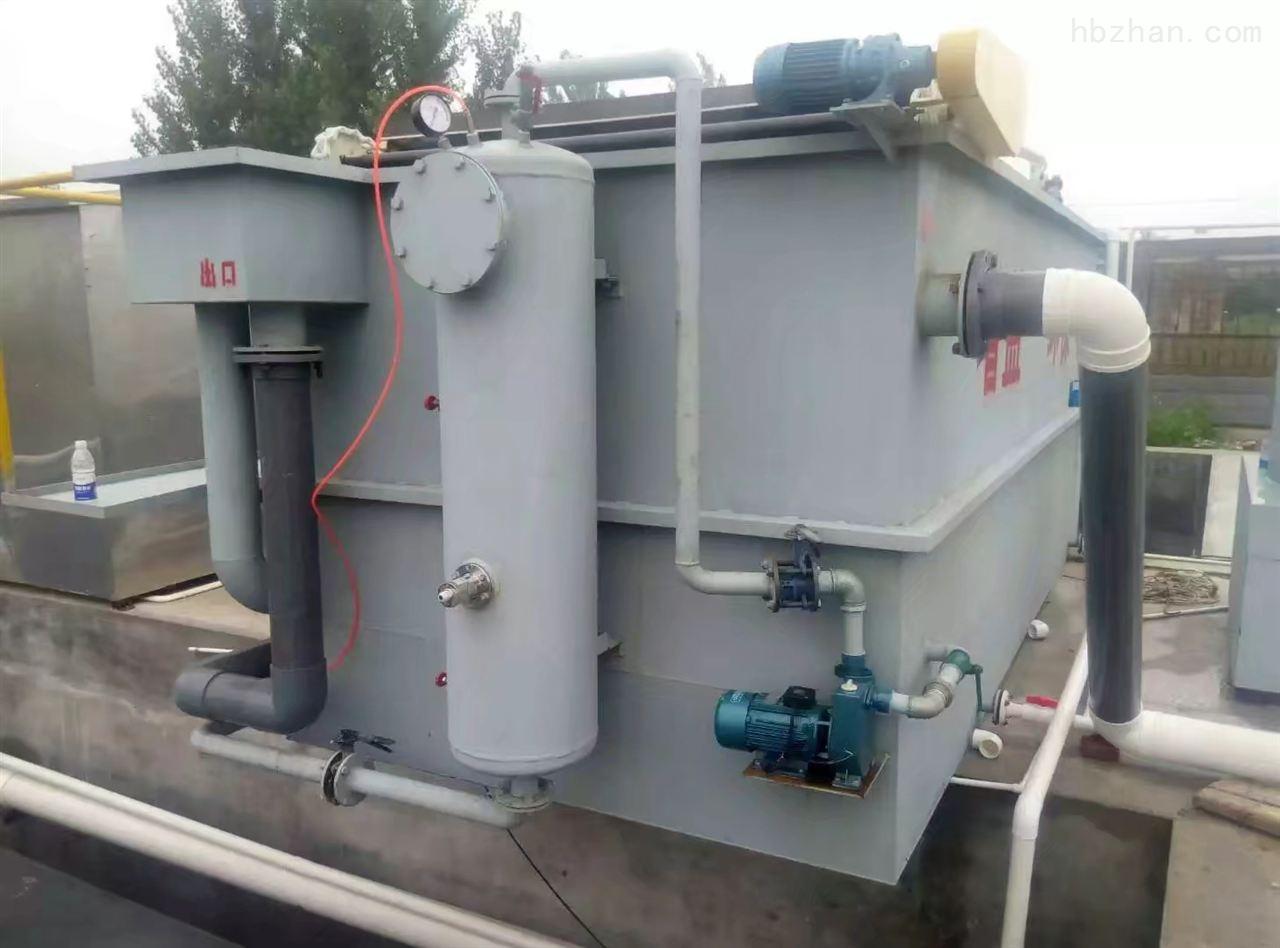 贺州市养殖水处理_养殖水处理排放标准