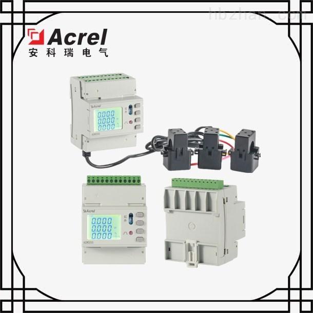 导轨式多回路电力仪表