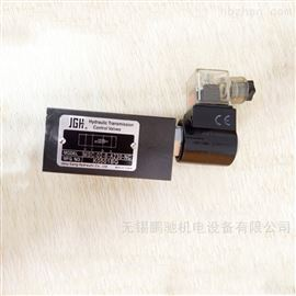 MSC-02B-A230-NCJGH久冈叠加式电控单向阀