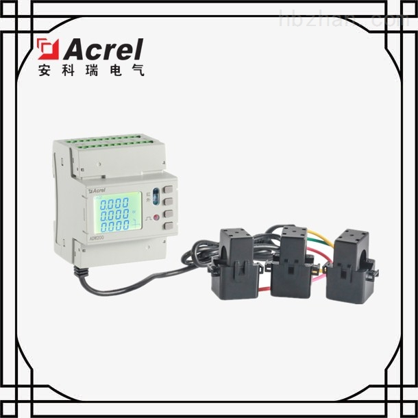低压出线回路电能计量表