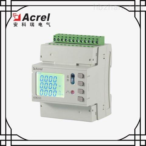 低压三相回路全电参量电力仪表