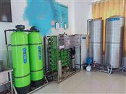苏州反渗透纯水设备|水处理设备厂家