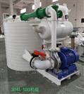 耐溶剂型水喷射真空机组