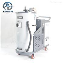 磨床配套工業吸塵器