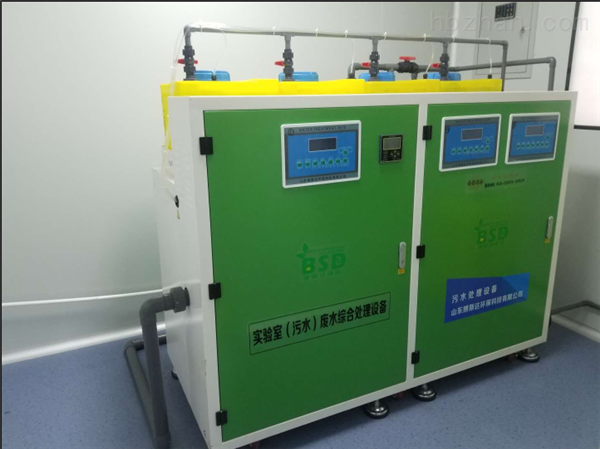 辽阳中学实验室污水处理设备性能可靠