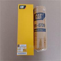 423-8521卡特油水分离器滤芯