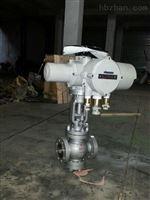 FJ941H电动节流截止排污阀