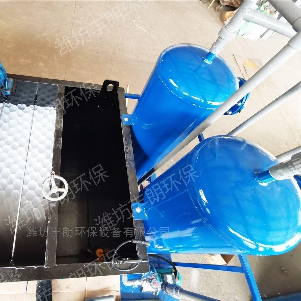 全自动固液分离絮凝沉淀涡凹溶气气浮机