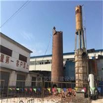 漯河烟囱拆除公司