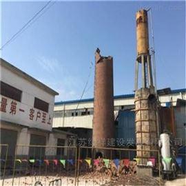 拆除烟囱通化拆烟囱公司