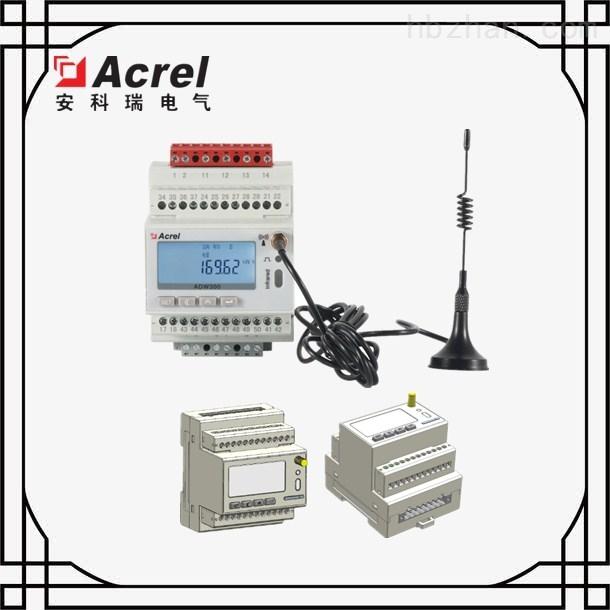 物联网电力仪表 三相无线计量多功能仪表