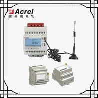 4G多功能网络电表 泛在电力物联网仪表