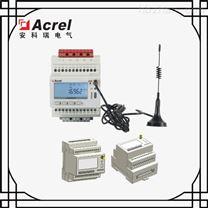 免断电安装电力仪表 电信NB物联网仪表