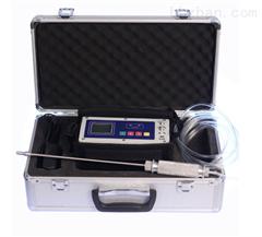 便携式非甲烷总烃检测仪