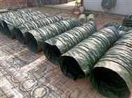 环保耐酸碱水泥除尘伸缩布袋