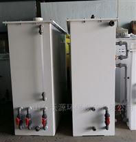沃源环保紫外线污水处理消毒设备