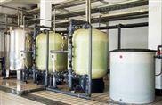 大型燃气锅炉软化水设备50t/h