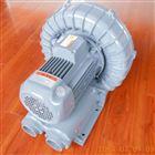 全风5.5kw切纸机专用漩涡鼓风机