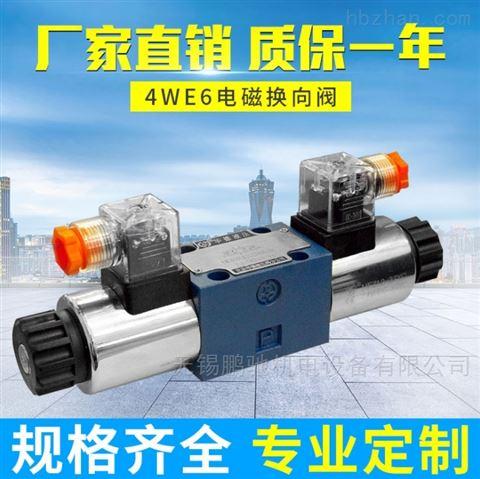 北京HUADE华德电磁溢流阀