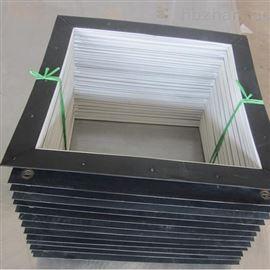 防阻燃材质风琴式防尘罩定做