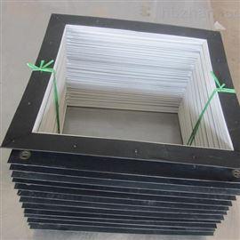 徐州耐高温密封式伸缩风琴防护罩
