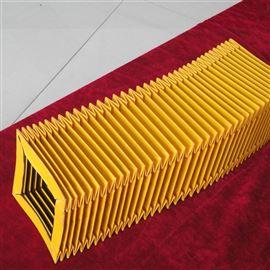 PVC支撑机床导轨风琴伸缩防护罩