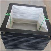 苏州防火材质激光切割机风琴防护罩
