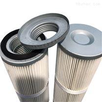除尘器滤筒覆膜聚酯纤维焊烟除尘滤筒