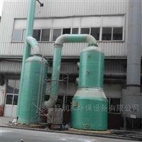 发酵罐废气吸收塔a吸收装置a吸收设备