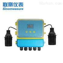 联测SIN-DFG分体式超声波液位计
