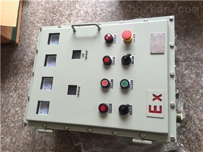 8块仪表防爆仪表箱壳体