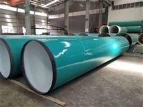 鹤岗涂塑钢管应用到各领域中使用的颜色说明