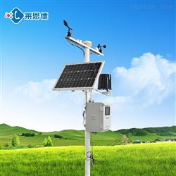 气象环境监测系统