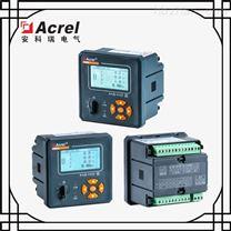 三相多功能电能表 2-31次谐波测量仪表