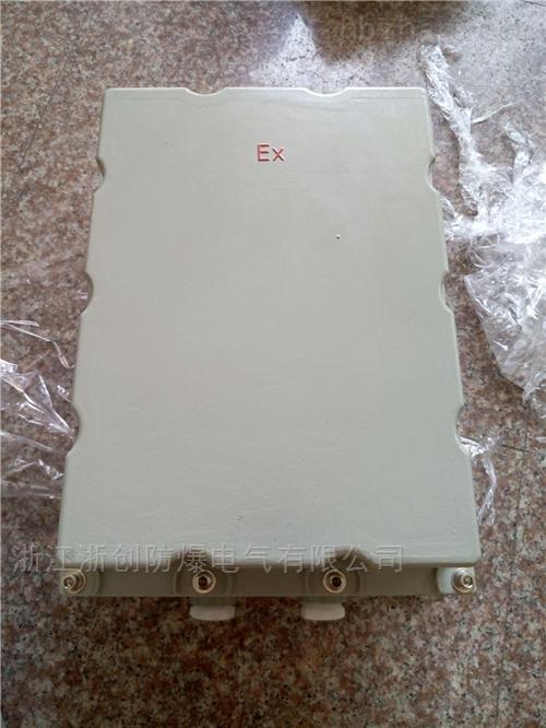 BJX-16/20防爆接线箱