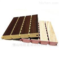 木质阻燃吸音板装饰报价