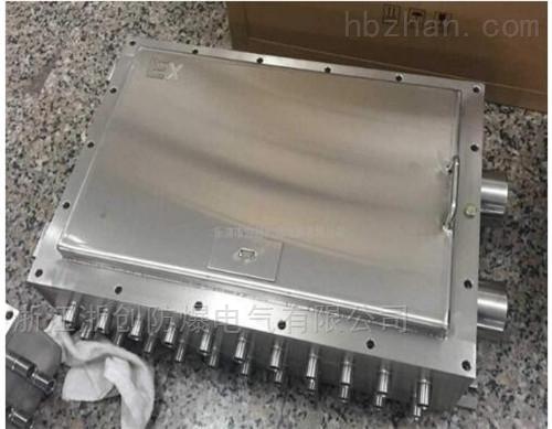 非标304不锈钢防爆控制箱