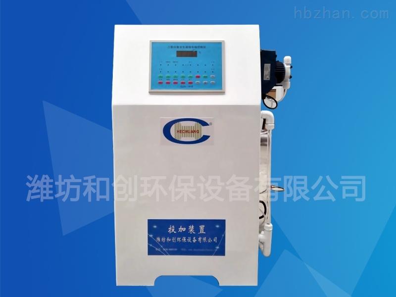 无动力消毒设备/二氧化氯投加器生产厂商