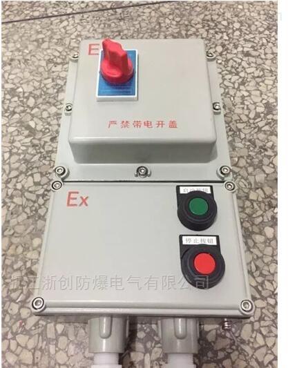 油桶压扁机防爆磁力启动器IIBT4