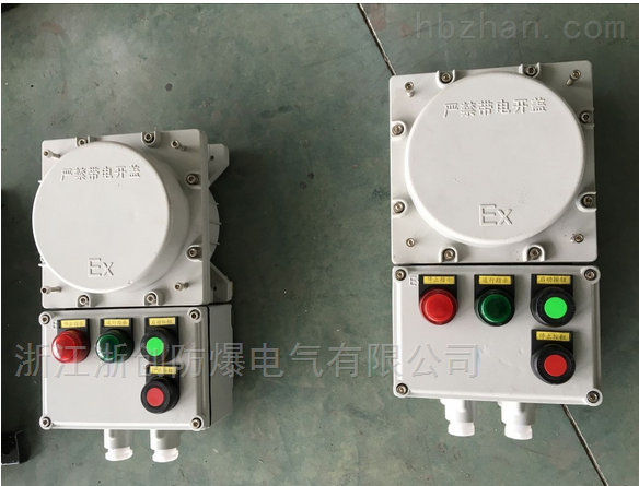 7.5KW电动机防爆磁力启动器价格