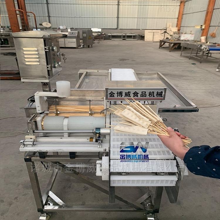 生产变频全自动穿串机穿鸡皮串机