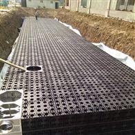 雨水收集再利用系统低影响开发理念