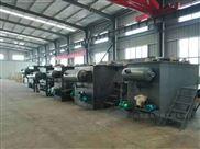 造纸厂污处理气浮设备含油废水处理专用设备