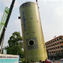智能化预制一体化污水泵站